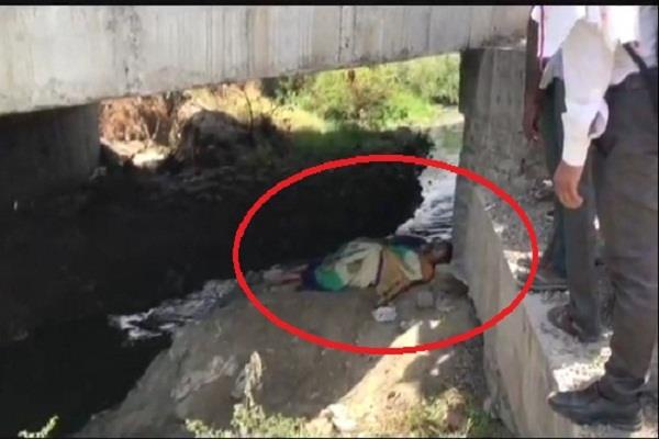 body found in suspicious circumstances