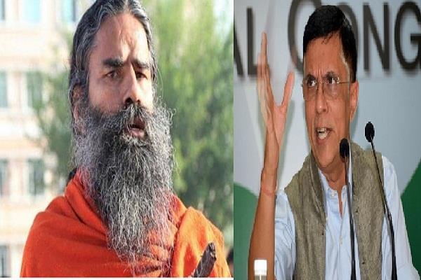 ramdev s land scam haryana with help of haryana government