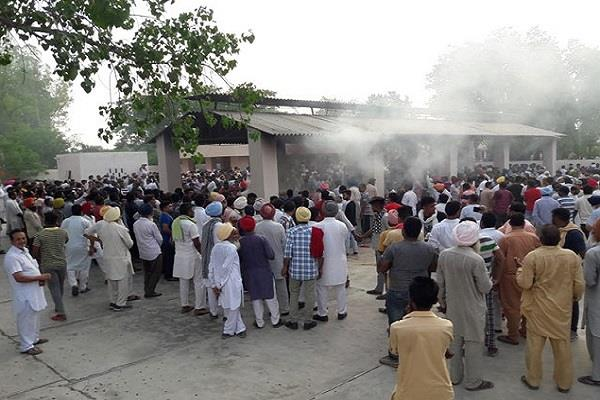 cremation of the dead body of dera