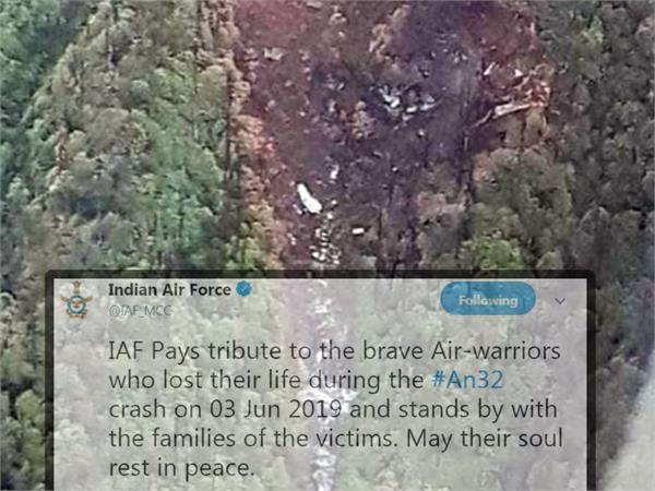 missing an 32 aircraft debris air force arunachal pradesh