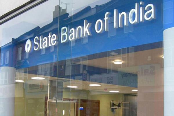 sbi customer can check the balance in these ways