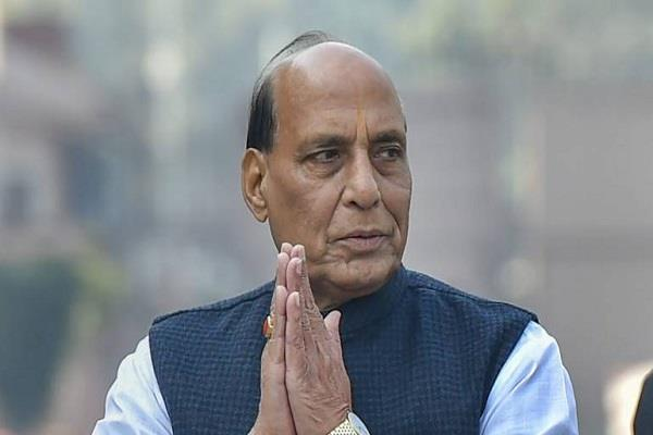 rajnath will be deputy leader in lok sabha gehlot leader in rajya sabha