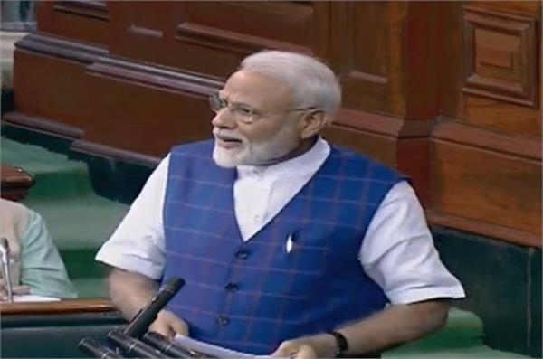 pm modi speech today in lok sabha