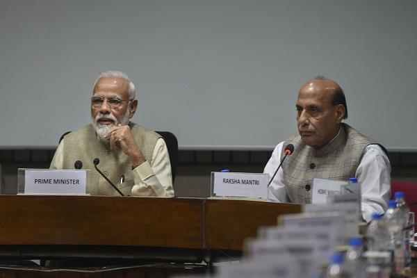 pm modi calls on all party meeting one country one election today