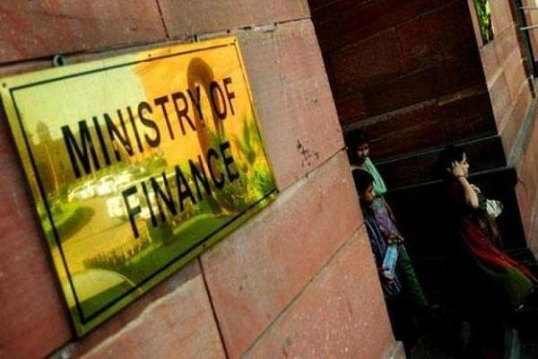 confidential document of ministry of finance leaked to social media