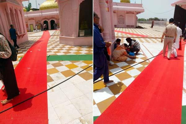 new mat in jawalamukhi temple