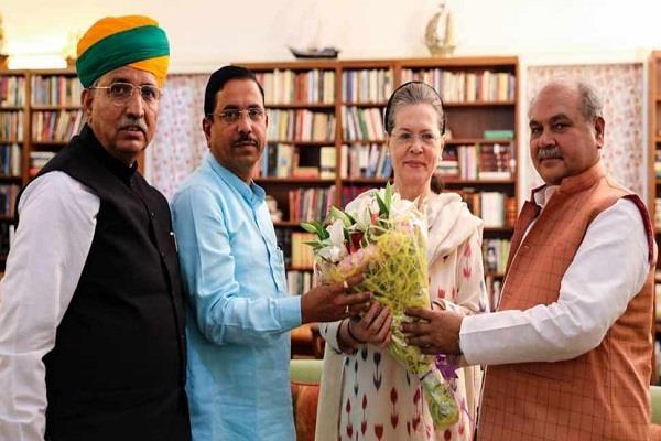 three senior bjp ministers met suddenly to meet sonia gandhi