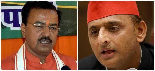 keshav maurya gave akhilesh to the advice