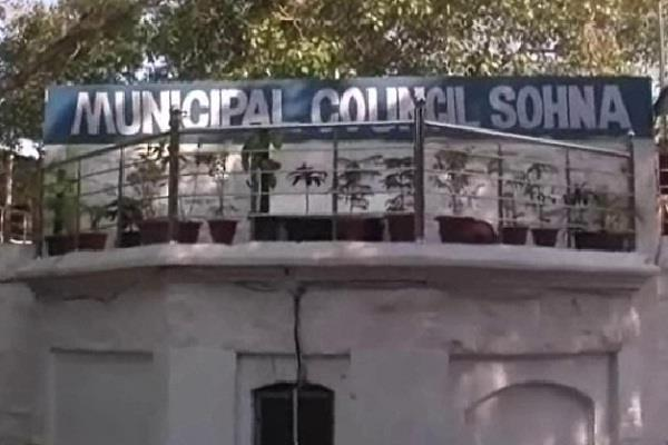 former chairperson of municipality bail plea rejected
