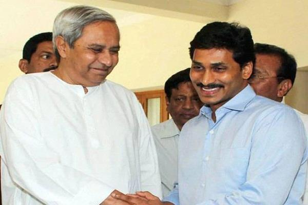 naveen patnaik and jaganmohan reddy s support for  one country one election