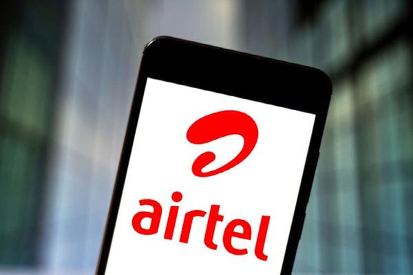 3g services will be discontinued starting from bharti airtel kolkata