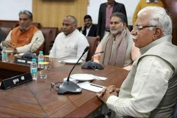 manohar s cabinet first meeting after the election know which