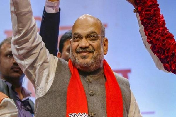 amit shah will remain bjp president till december