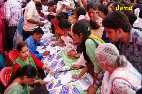 jalandhar to organize 6 job fairs in october november