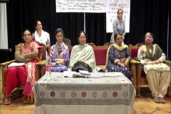 single female power organization meeting in shimla