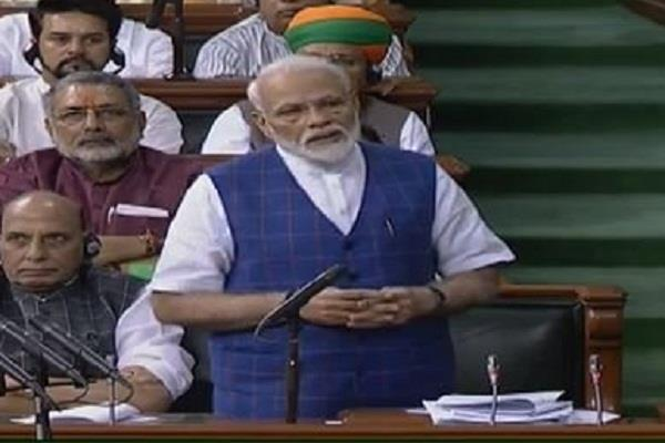 pm modi will give thanks in the rajya sabha on the president s address