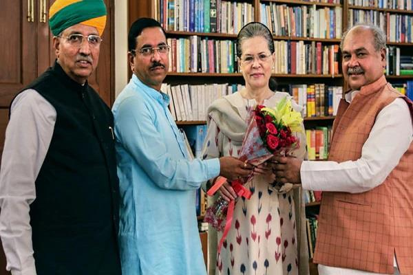 prahlad joshi convenes an all party meeting a day before parliament session