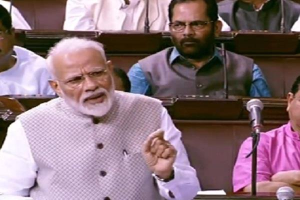 modi s question in rajya sabha hindustan lost in wayanad and rae bareli