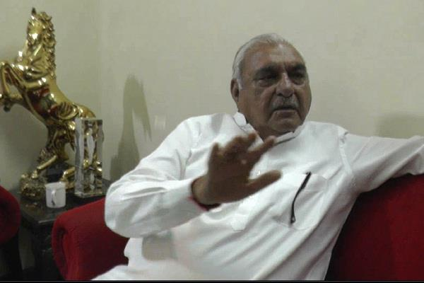 bhupinder hooda gave a clarification on the discussions on leaving congress