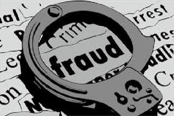 law ministry fraud fake adviser arrested nitin gupta