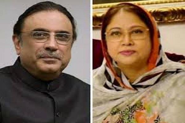former president zardari s sister arrested in fake account case