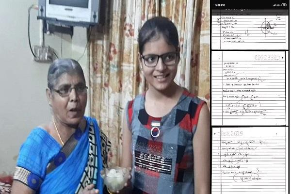 tanisha bansal got the third position in the 12th class by