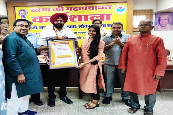 una delhi gurmeet bedi award