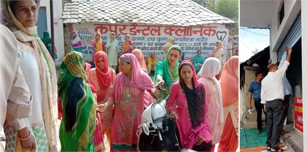women power against liquor shop