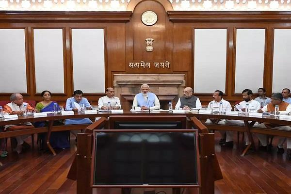 cabinet meeting will be on june 12 discussion on roadmap of development