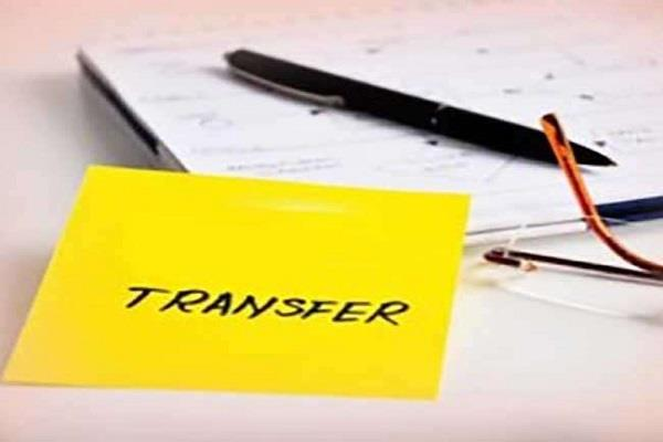 14 ias officers transferred in punjab
