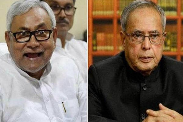 nitish kumar meets pranab mukherjee