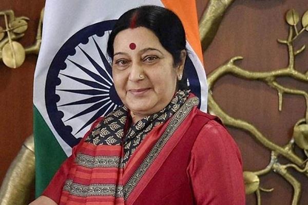 harsh vardhan s tweet sushma becoming the governor of andhra pradesh