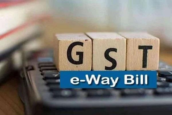 gst can not be billed for 2 months if returns are not filled