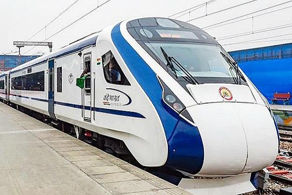 semi high speed vande bharat express train new delhi to shri mata vaishno devi