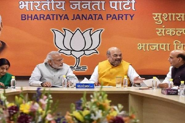 the meeting of the bjp parliamentary board on 16th june