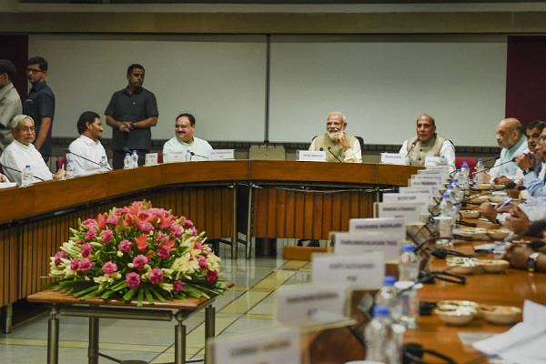 prime minister thanked the leaders after the all party meeting