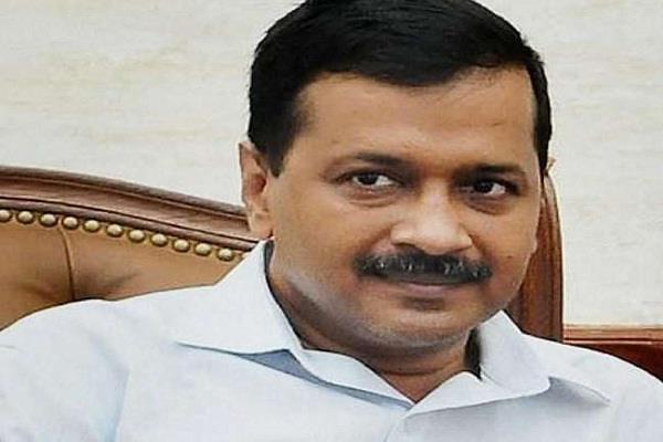 kejriwal raised issue of full statehood to delhi