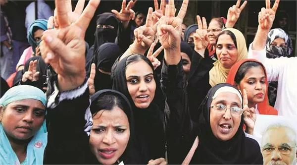 muslim sisters get rid of three divorces