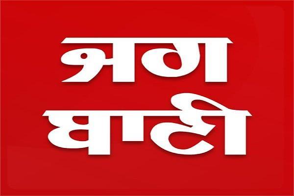 enter the 42nd year of jagan baani
