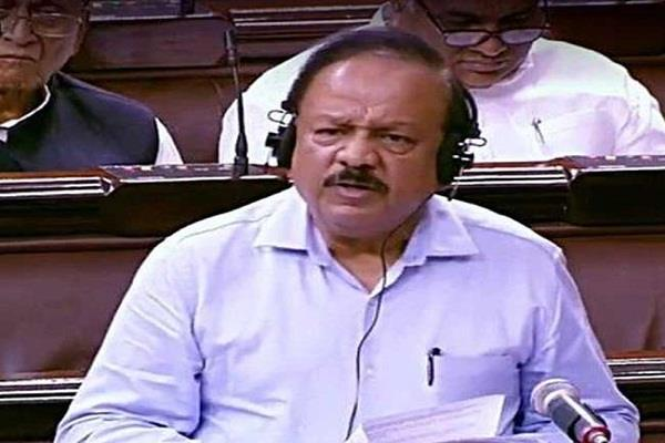 modi government s big step bill in lok sabha for banning business of womb