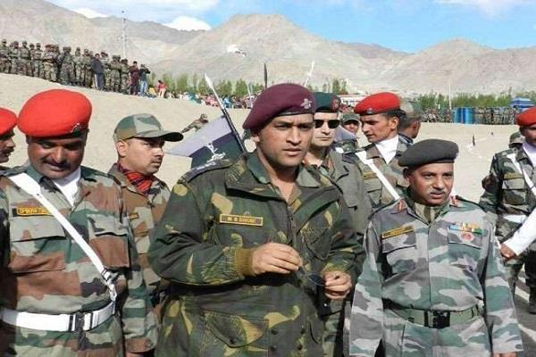 dhoni will get training in jammu and kashmir with the help of army