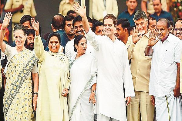 indian democracy seeks  strong opposition