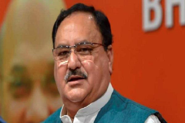 bjp executive president jp nadda will hold press conference