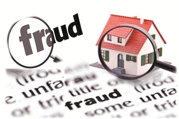 the scam of tight law on  benami property