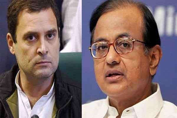 how did rahul make chidambaram stand in the courtroom