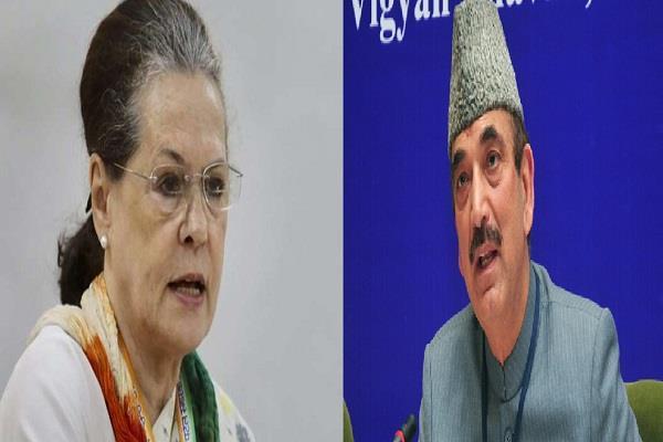 sonia gandhi angry with ghulam nabi