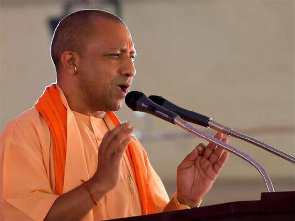 chief minister yogi inaugurated various projects in gorakhpur