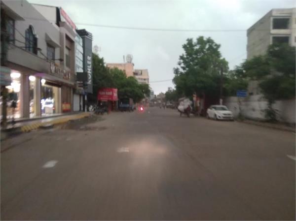 rain in jalandhar