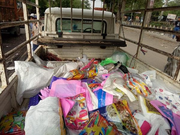 polythene bag recovered in maqsudan