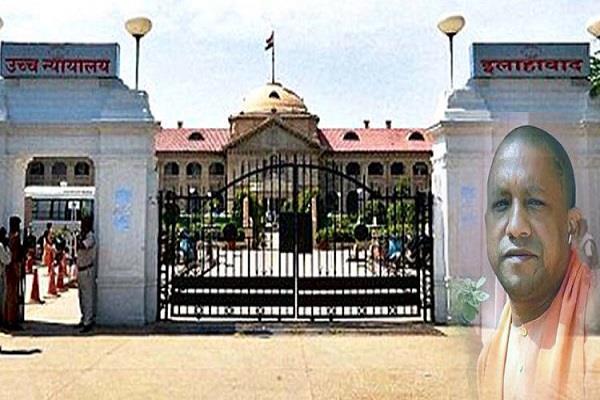 hc seeks response from yogi government in raids at jauhar university